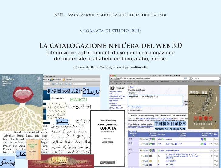 Abstract from cataloging in the era of the semantic web for Del website