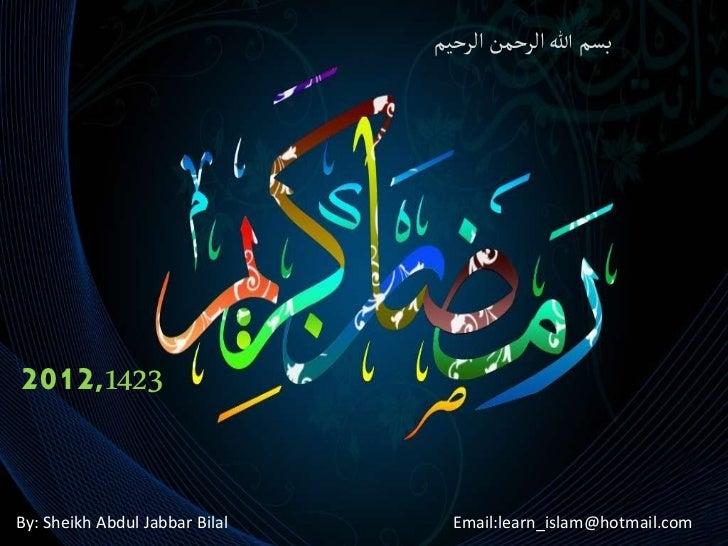 بسم ہللا الرحمن الرحیم2012,1423By: Sheikh Abdul Jabbar Bilal     Email:learn_islam@hotmail.com