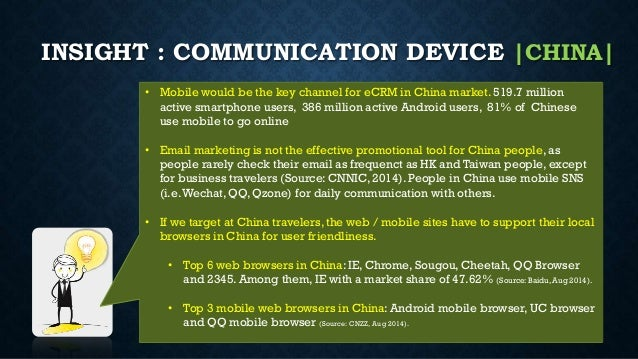 behavior of mobile communication devices users' The statistic shows the total number of mobile phone users worldwide from 2015  statista provides you with the information you  mobile communication devices.