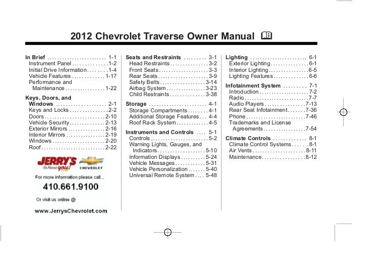 Chevrolet Traverse Owner Manual - 2012                                                                                    ...
