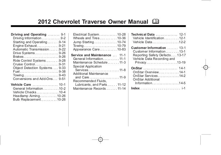chevy traverse tpms wiring diagram house wiring diagram symbols u2022 rh maxturner co 2013 chevy traverse wiring diagram 2013 chevy traverse wiring diagram