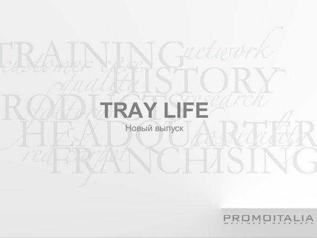 Tray life new vs competitors en Slide 3