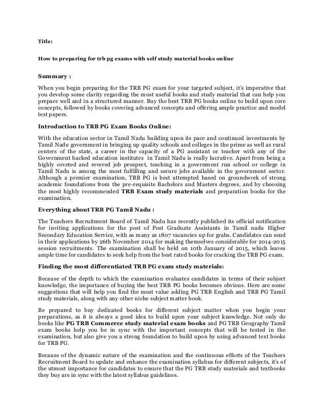 TRB PG English Study Materil Exam Books Online