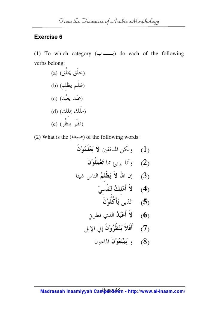 arabic morphology Treasures of arabic morphology 1 from the treasures of arabic morphology from the treasures of arabic morphologynote : treasures of arabic morphology has beenpublished by zam zam publishers of pakistanunfortunately the quality of the print is poor and thepublishers have retyped the contents pages withtyping errors.