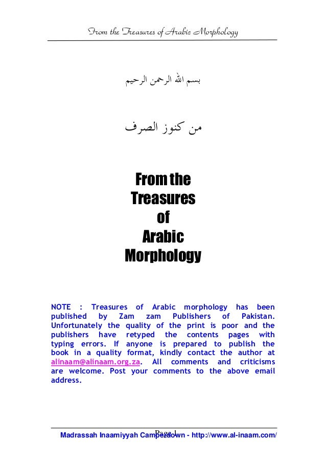 From the Treasures of Arabic Morphology Page 1 From the Treasures of Arabic Morphology NOTE : Treasures of Arabic morpholo...
