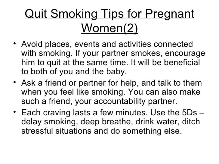 Smoking during pregnancy essay