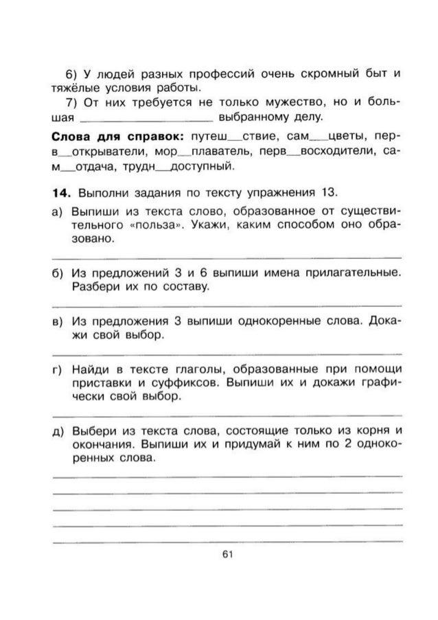 Кировско апатитская больница телефоны