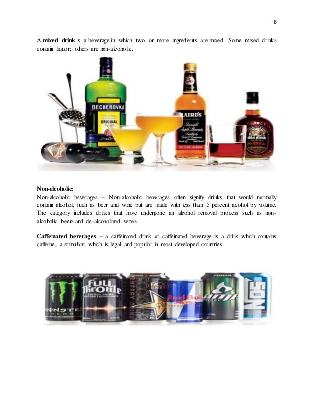 alternative drink industry analysis essay Beverage industry and e-commerce industry cases at the  this  paper has as objective to do an analysis of five competitive forces of  threat of  substitute products or services, the bargaining power of.