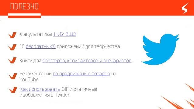 """Trend Report (04.09-11.09) """"Кейсовый"""""""