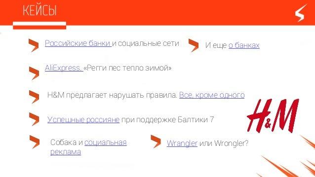 15 бесплатных(!) приложений для творчества Книги для блоггеров, копирайтеров и сценаристов Рекомендации по продвижению тов...