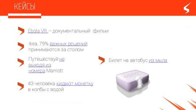 Понравилось – подписывайтесь на Очень понравилось – давайте работать: info@skorpa.ru facebook