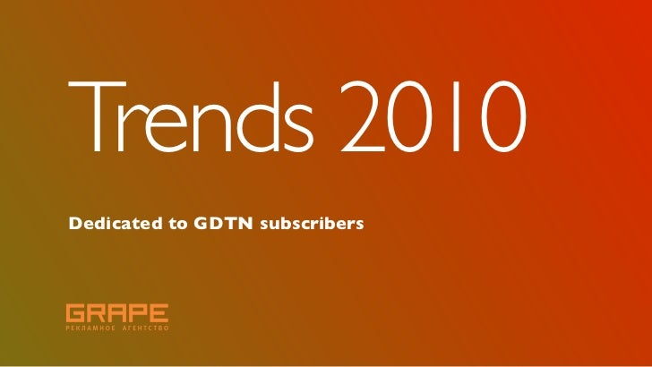 Trends 2010 Dedicated to GDTN subscribers