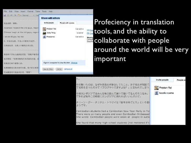 Profeciency in translation tools, and the ability to collaborate with people around the world will be very important