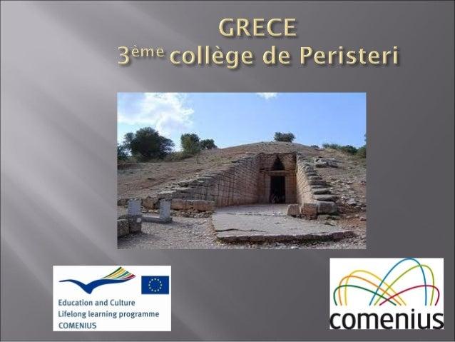" 3ème Collège de Peristeri   Athènes- Grèce   Parteneriat multilatéral Comenius   2013-1-GR1-COM06-15166 1  ""Jeunes ci..."