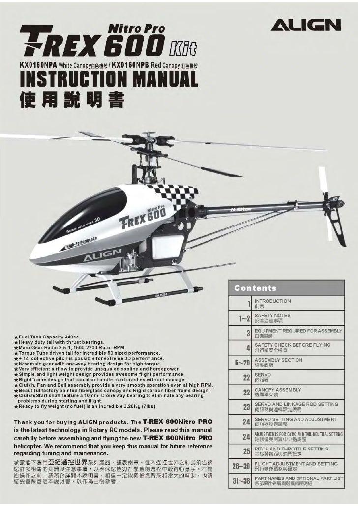 Trex 600 N pro Manual