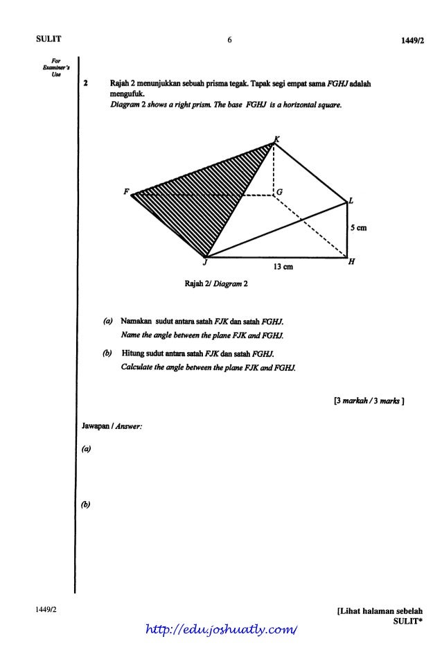 spm 2013 trial Physics paper 1, 2, 3 spm trial examination 2010 kedah chemistry paper 1, 2,  1 november 2013 at 6:47 am really informative blogreally thank you will read on.
