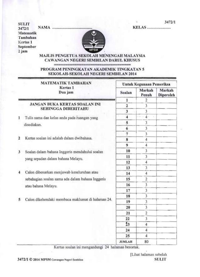 Trial n. sembilan 2014 spm add math k1 dan skema