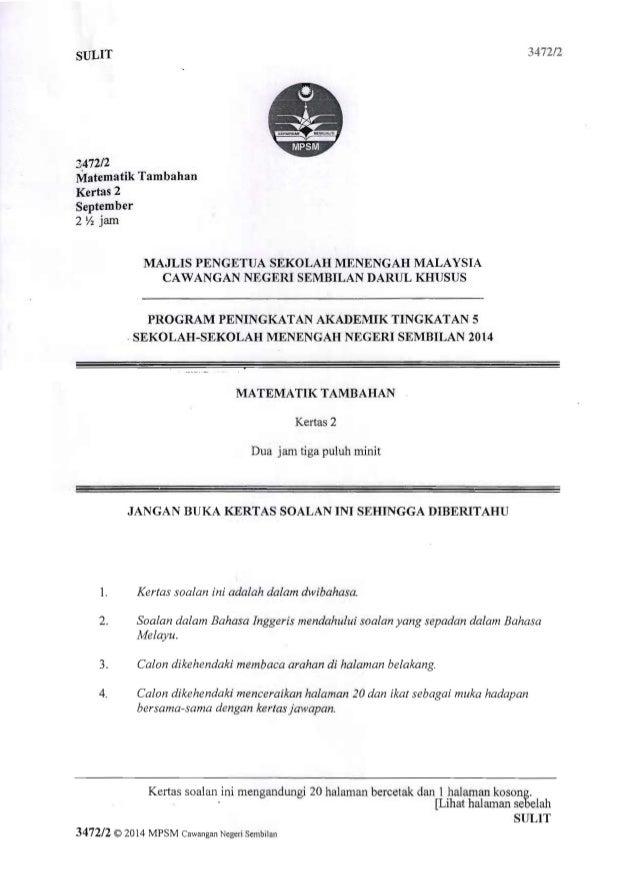 Trial N Sembilan 2014 Spm Add Math K2 Dan Skema