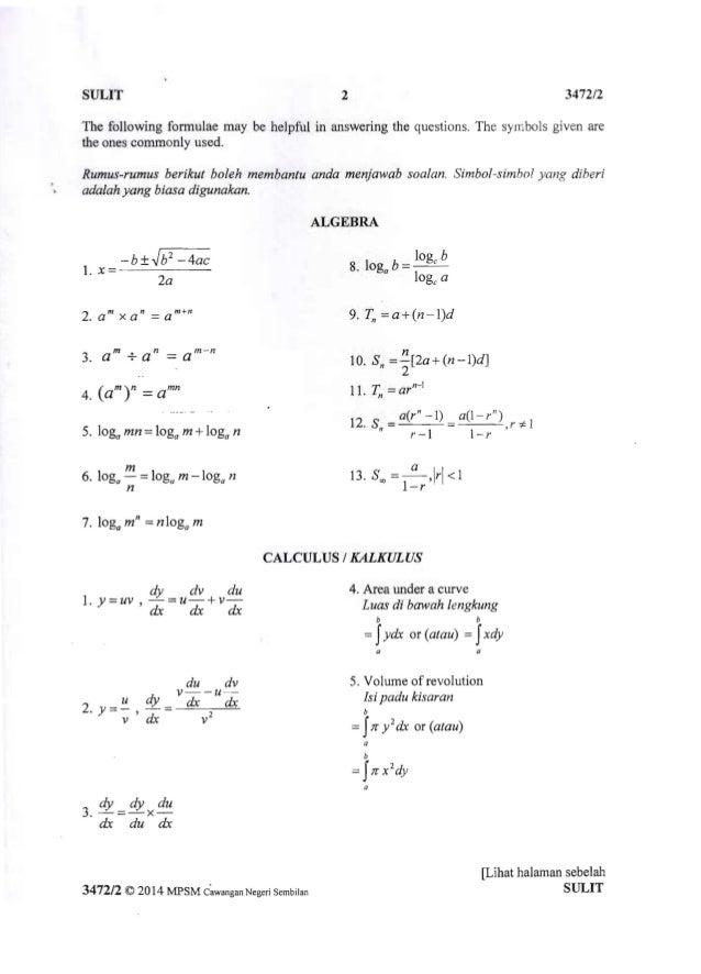 Kertas Soalan Matematik Tambahan Spm 2018 I Soalan
