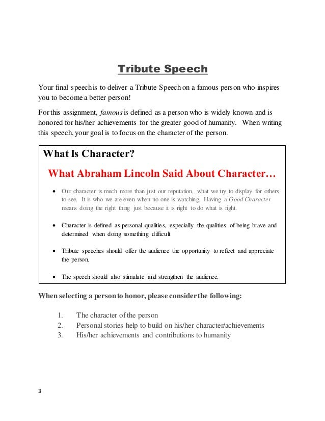 Tribute Speech Package Spring 2016
