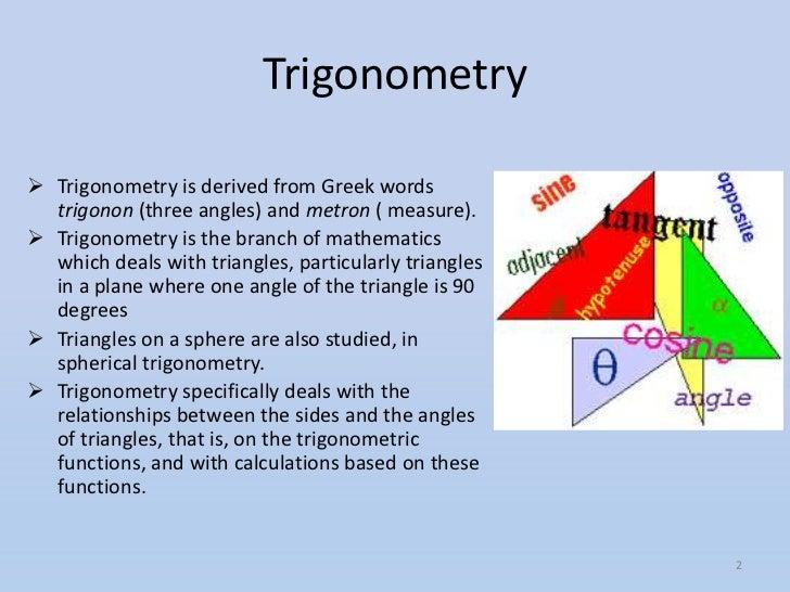 rockets trigonometry project