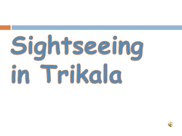 The map of Trikala