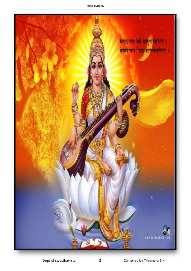 A comprehensive  guide to दिनचर्या by Trivendrasingh 76 Slide 2