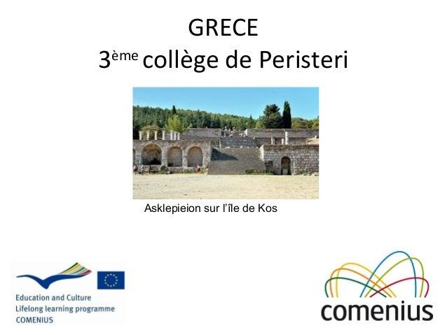 GRECE  3ème collège de Peristeri  Asklepieion sur l'île de Kos