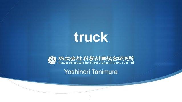 truck 1 Yoshinori Tanimura