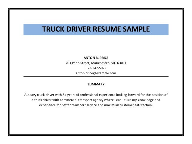 TRUCK DRIVER RESUME SAMPLE ...