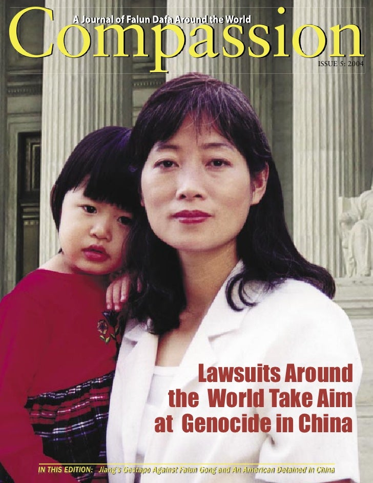 Compassion          A Journal of Falun Dafa Around the World                                                              ...