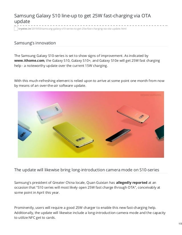 Tryotec in samsung galaxy s10 line-up to get 25 w fast