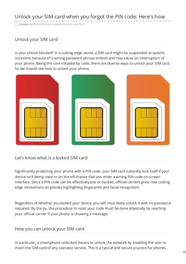 Tryotec in unlock your sim card when you forgot the pin code