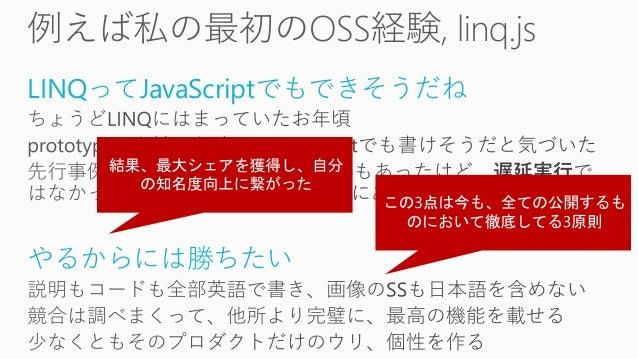 AnonymousComparer UniRx LINQ to BigQuery LINQ to GameObject EtwStream ReactiveProperty linq.js