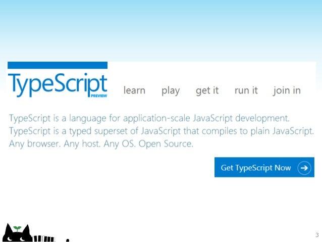 TypeScriptへの入口 Slide 3