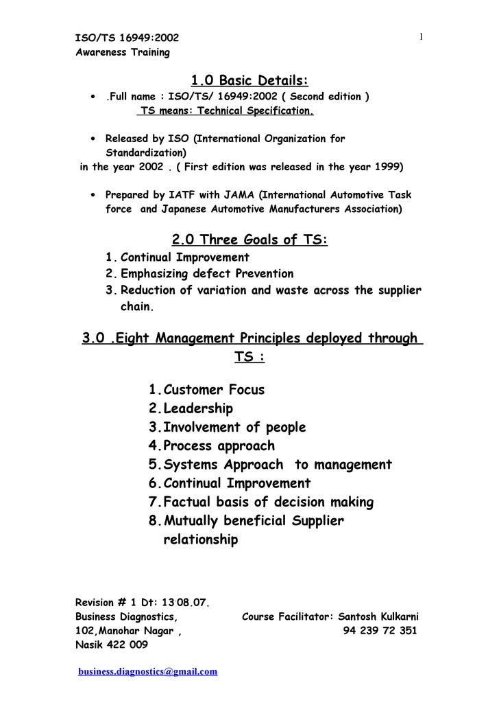 ISO/TS 16949:2002                                                   1 Awareness Training                          1.0 Basi...