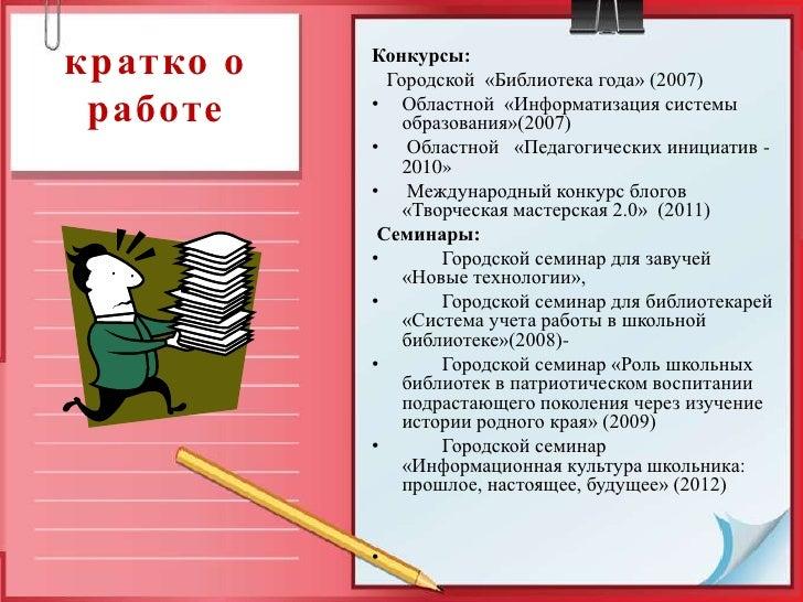 ebook Essentials of Psychological Testing 2014