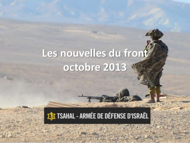 Les nouvelles du front octobre 2013
