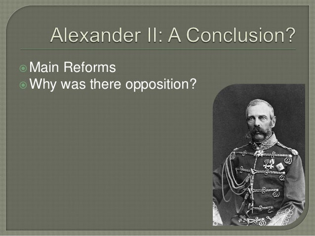 alexander ii vs alexander iii The reign of alexander iii was notable for three major things firstly he was to succeed where his father, alexander ii, had failed in ridding the western isles of scotland of norse influence .