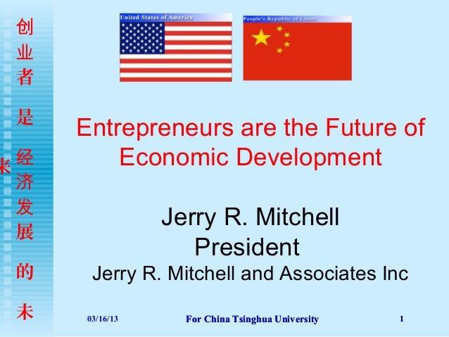 创 业 者 是      Entrepreneurs are the Future of来 经       Economic Development  济  发                 Jerry R. Mitchell  展     ...