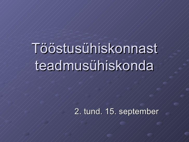 T öö stu sü hiskonnast  teadmusühiskonda 2. tund. 15. september