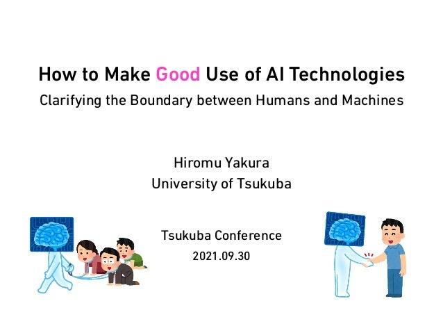 How to make good use of AI technologies? @ Tsukuba Conference 2021