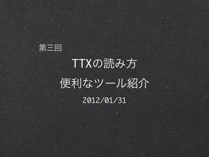 TTX 2012/01/31