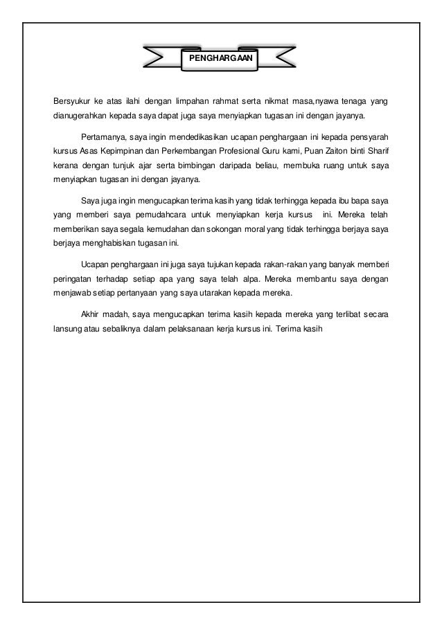 Tugasan 2 Edu3083 Temu Bual Guru Cemerlang Berpengalaman