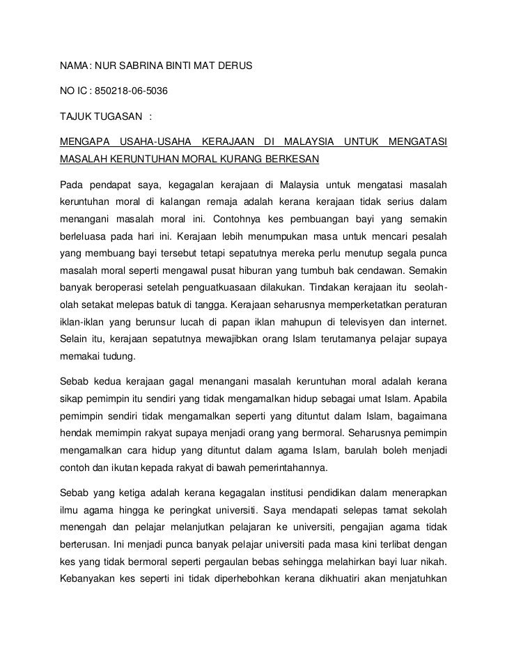 pendidikan moral tugasan harian esei Pendidikan moral smktmu view my complete profile followers awesome inc theme theme images by friztin powered by blogger.