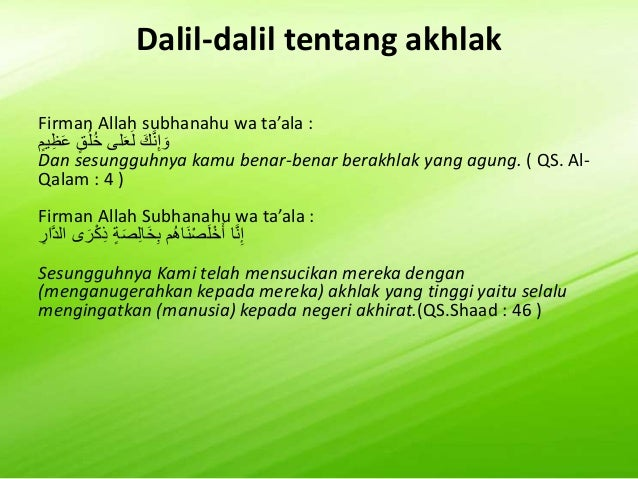 Hadits dari Rasulullah shalallahu'alaihi wa sallam : الترمذي سنن١٩٤١:َلِه ُْنب َُّانبَح َانَثَّد...