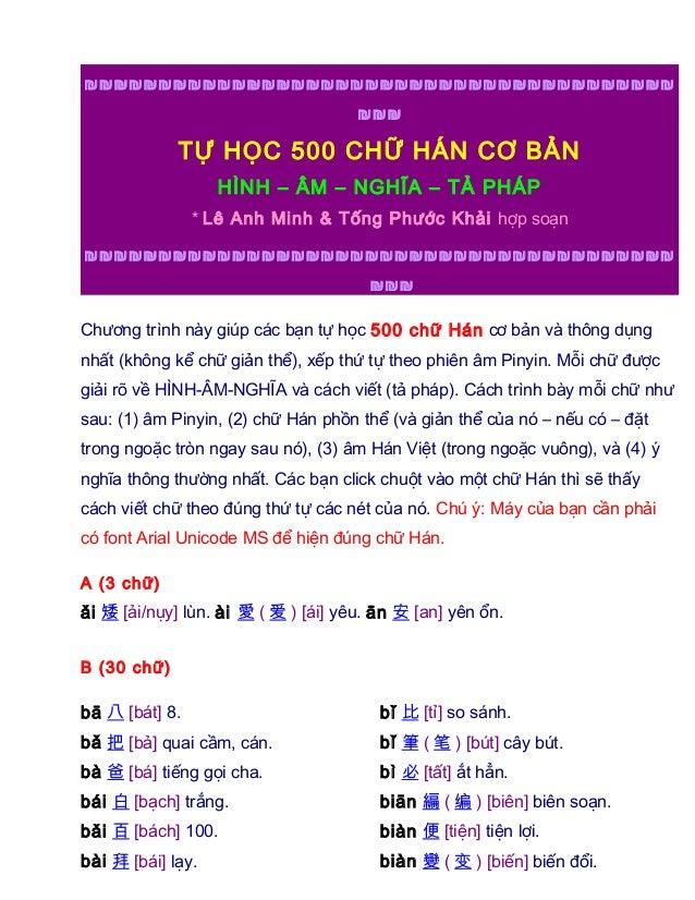 ₪₪₪₪₪₪₪₪₪₪₪₪₪₪₪₪₪₪₪₪₪₪₪₪₪₪₪₪₪₪₪₪₪₪₪₪₪₪₪₪ ₪₪₪  TỰ HỌC 500 CHỮ HÁN CƠ BẢN HÌNH – ÂM – NGHĨA – TẢ PHÁP * Lê Anh Minh & Tống P...