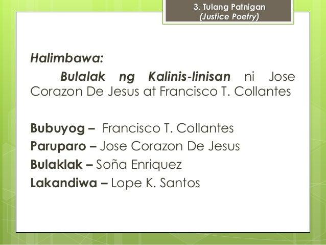 halimbawa ng duplo Ang halimbawa ng soneto ay ang sonnet on worker's rights ni amado m yuson na isinalin sa wikang filipino ni joey a  duplo – ito ang pumalit sa karagatan.