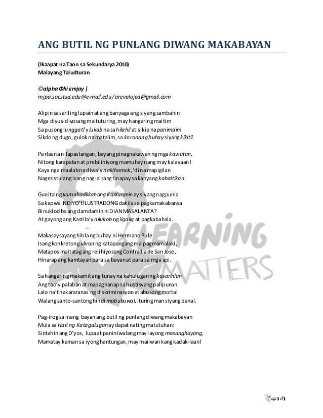 Page1of1 ANG BUTIL NG PUNLANG DIWANG MAKABAYAN (Ikaapat na Taon sa Sekundarya 2010) Malayang Taludturan ©αlphaΦhi εmjay| m...