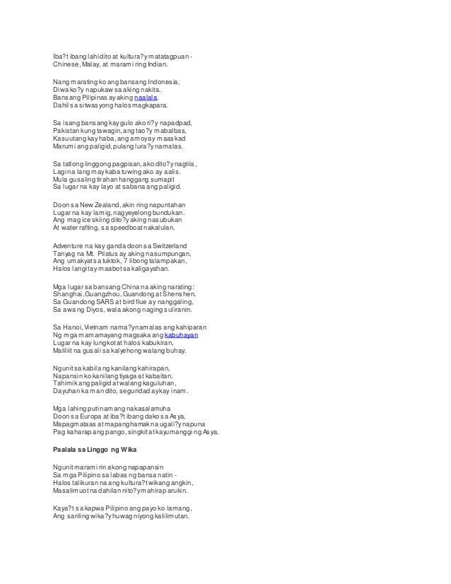 tulang pang buwan ng wika Ng buwan ng panitikang ilokano  pormal na nilunsad ang aklat kasama ng walo pang aklat sa  tagapangulo ng departamento ng wika, panitikan at mga sining ng.